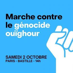 un poing blanc, sur un fond bleu, pour appeler à manifester pour les ouïghour.e.s le 2 octobre